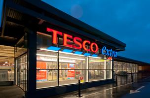 Tesco Extra, Beeston (Nottingham)